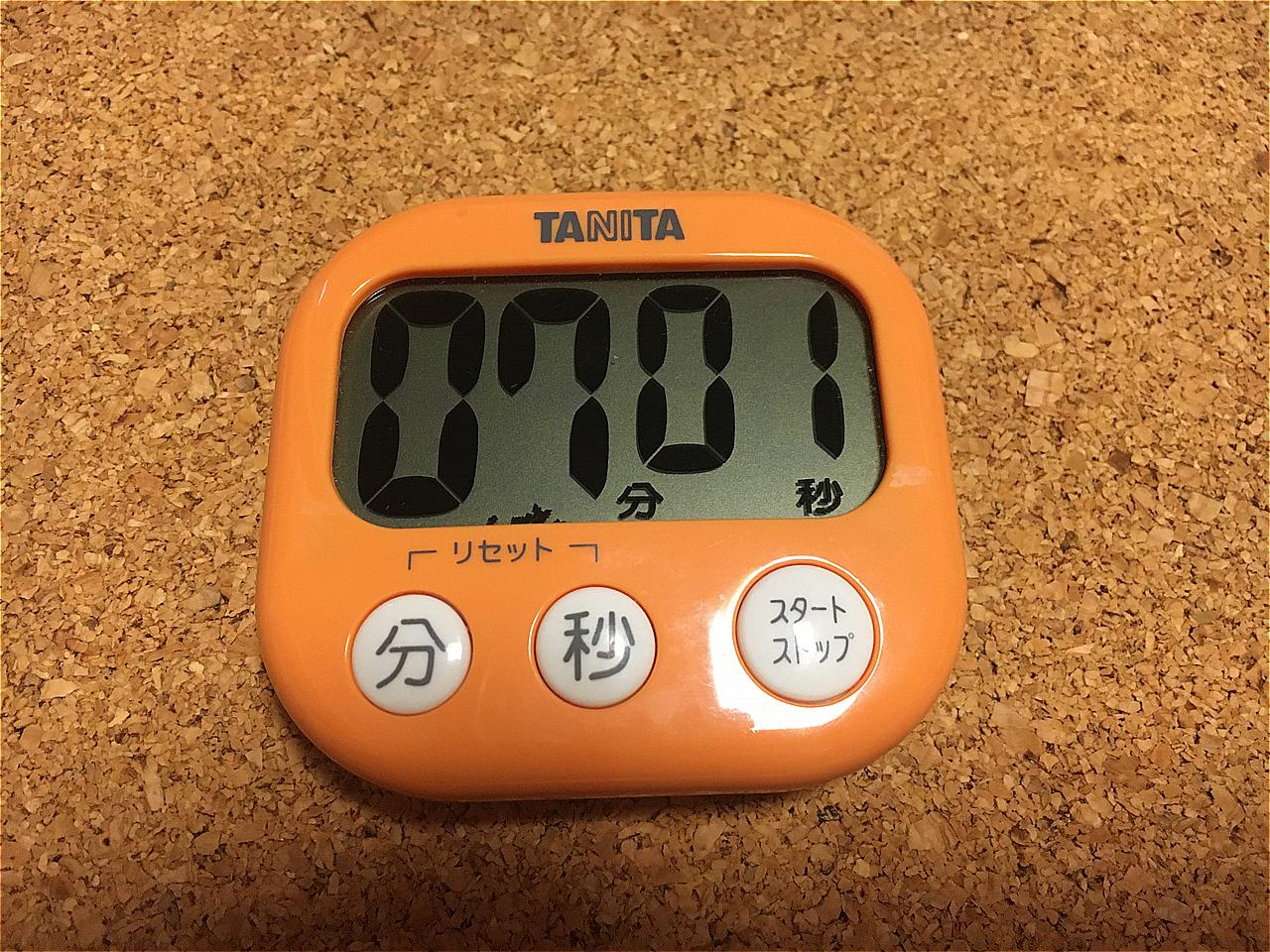 キッチンタイマーTD384-OR正面