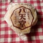 八天堂のくりーむパン