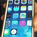 iPhone 5sのアイコンが大きすぎる!