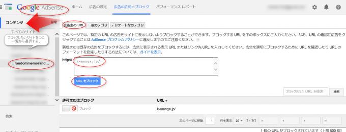 3 mangaokoku_block-680x2611