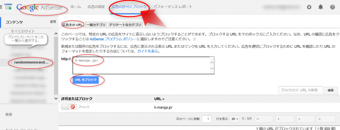 4 mangaokoku_block-680x2611