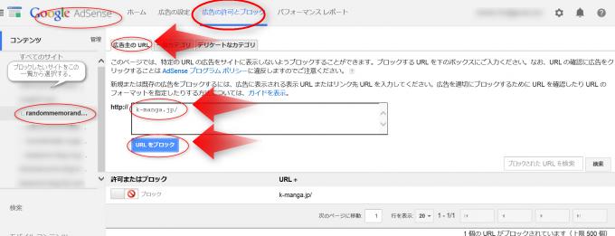 6 mangaokoku_block-680x2611