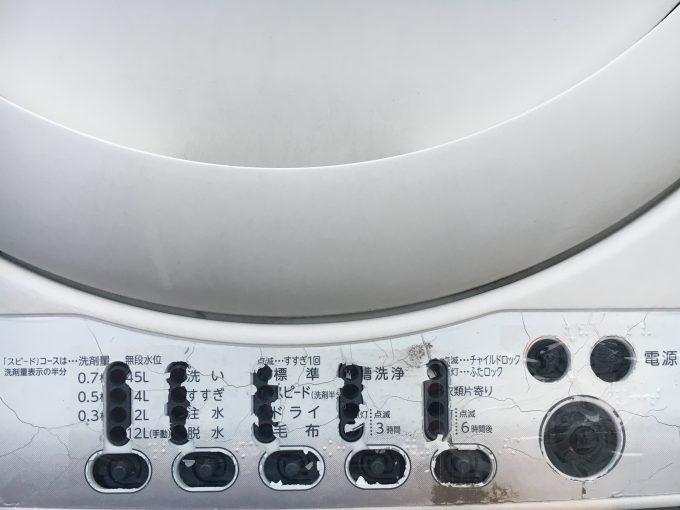 洗濯機フィルム貼り付け後