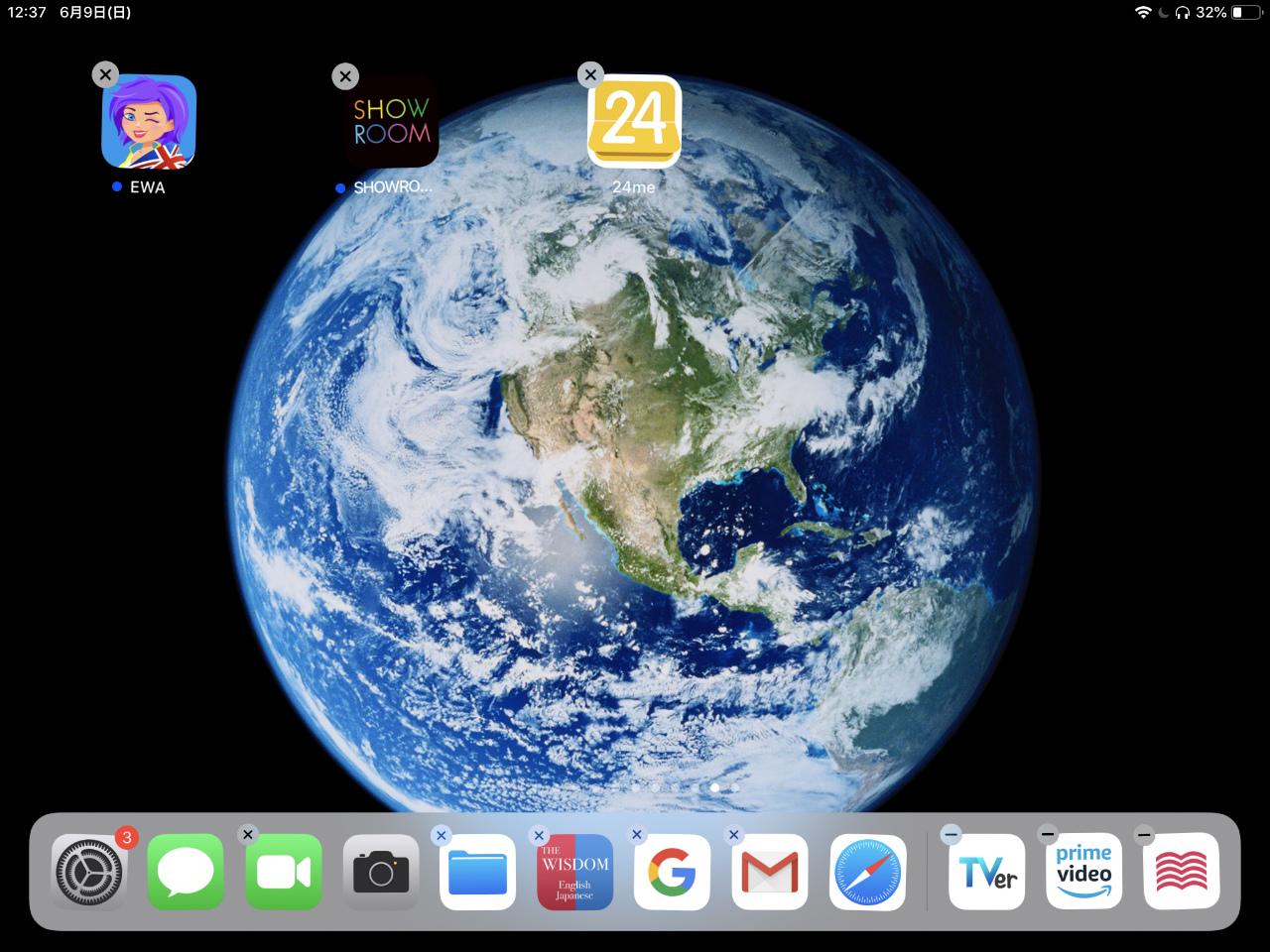 iPad アプリ削除 長押し後